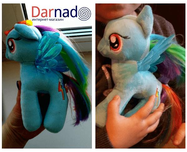 На картинке мягкая игрушка пони Рейнбоу Дэш из Май Литл Пони (My little pony \ Дружба это чудо), общий вид.