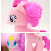На картинке мягкая игрушка пони Пинки Пай из Май Литл Пони (My little pony \ Дружба это чудо), детали.