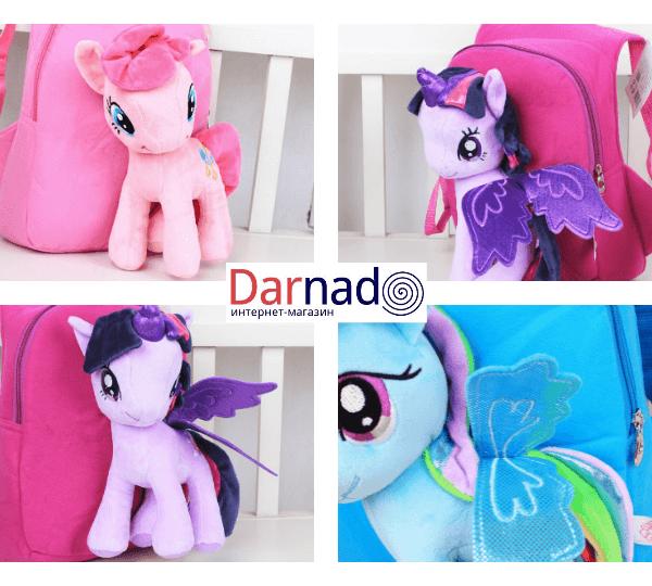 На картинке школьный детский рюкзак Май Литл Пони (My little pony \ Дружба это чудо) 3 варианта, детали.