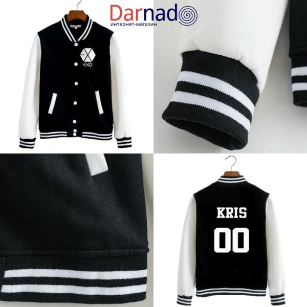 На картинке куртка с логотипом и именами корейцев из EXO, детали.