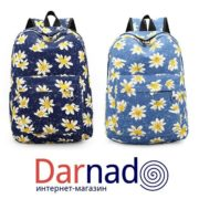 Рюкзак с ромашками (2 варианта)