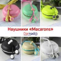 Наушники Macarons (6 вариантов)