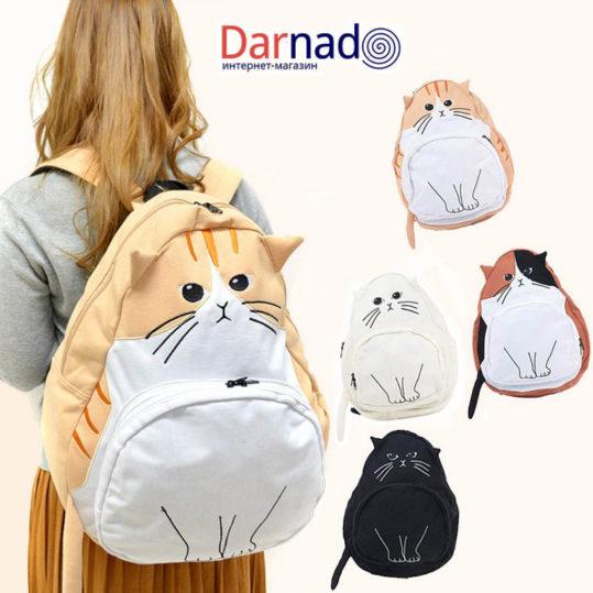 Рюкзак кот с ушами (3d) 4 варианта