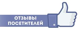 otzyvy_cr