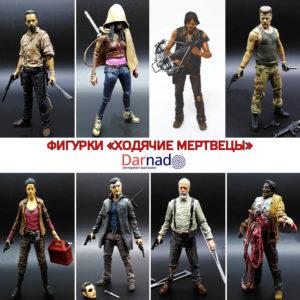 Фигурки Ходячие мертвецы (Walking Dead)